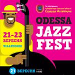 odessa-jazz-fest_mini