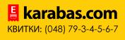 karabas_small