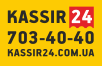 kassir24_02